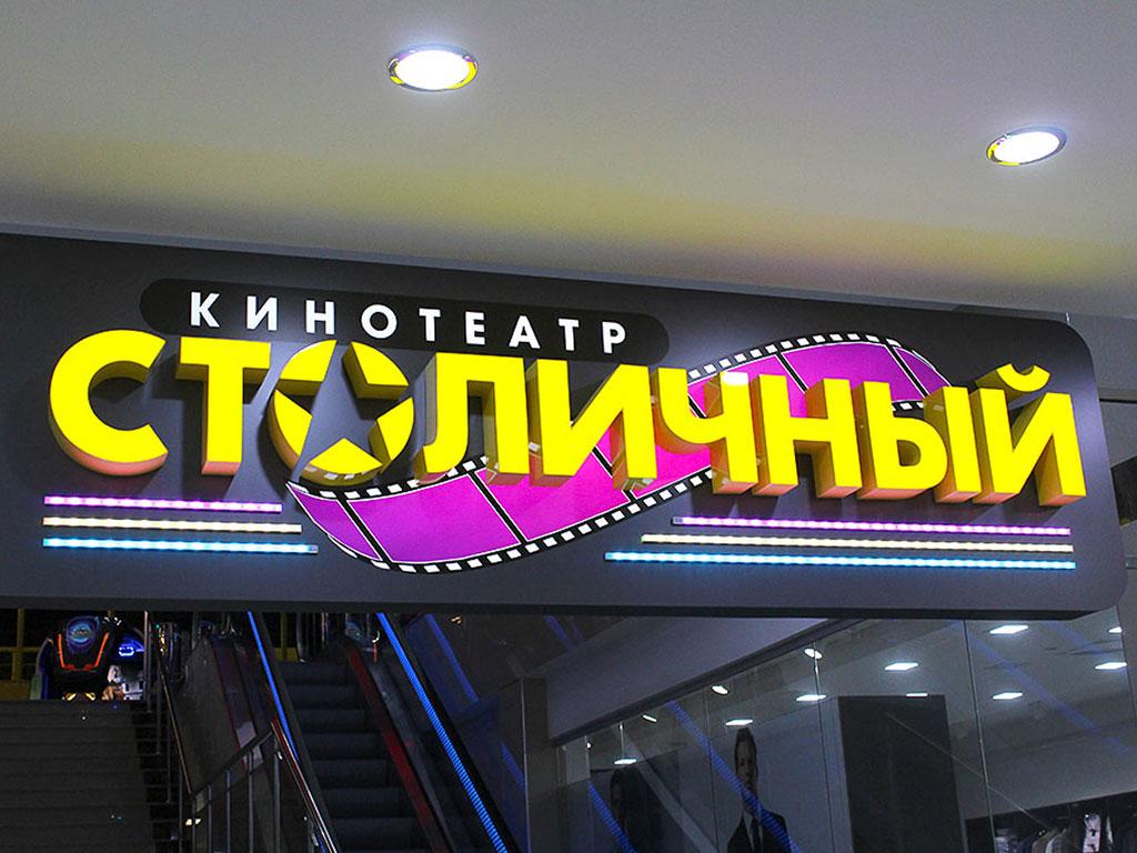 Афиша кино владикавказ столичный афиша кино в новокузнецке кино им кино сентябрь
