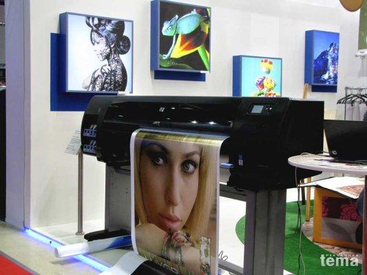 20-я юбилейная выставка «Реклама-2012»