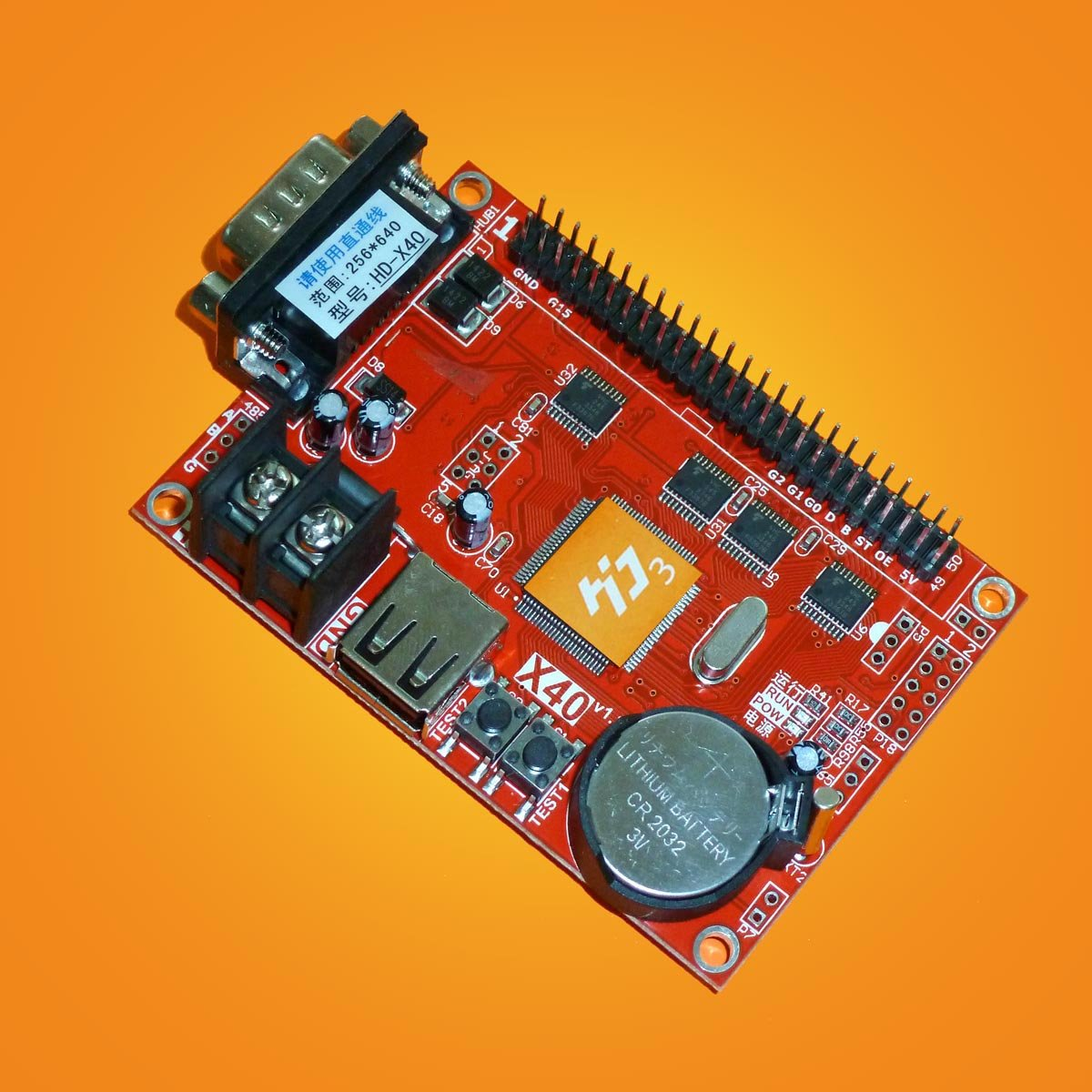 Контроллер для бегущей строки HD X40