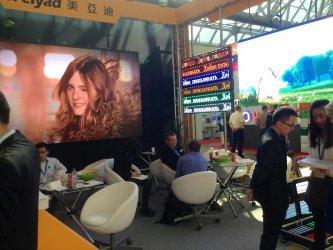 XXIII международная выставка «РЕКЛАМА-2015»