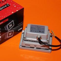 Светодиодный прожектор COB white 10W