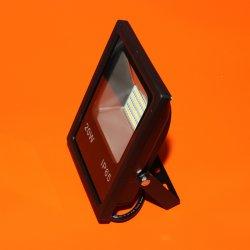 Светодиодный прожектор white SMD 20W slim