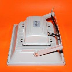 Светодиодный прожектор COB white 50W