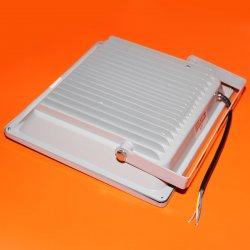 Светодиодный прожектор SMD white 50W slim