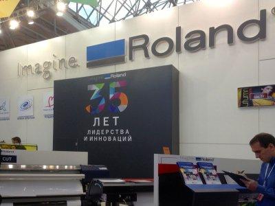 24-я международная выставка «Реклама-2016»