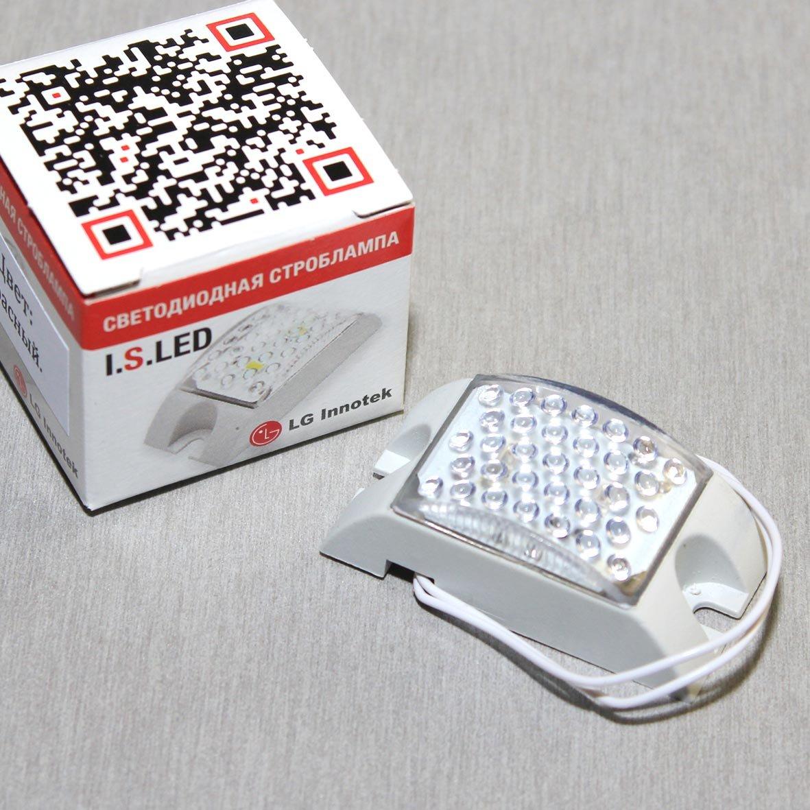 Лампа светодиодная стробоскопическая I.S.LED 220 В 1Вт